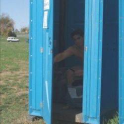 Jared Toilet